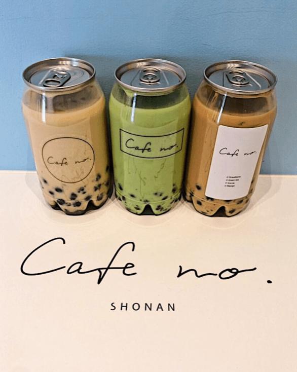 カフェナンバー湘南 缶タイプ