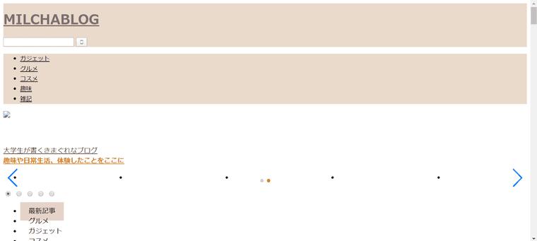 conohawingの動作確認をするとサイトの表示やカスタマイズが崩れる場合