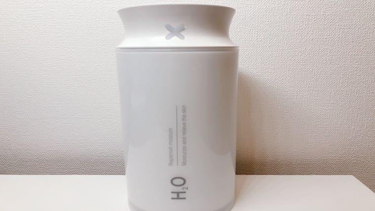 おすすめアロマ用加湿器2020
