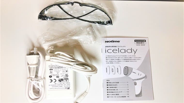 icelady 保護メガネと説明書、ACアダプター